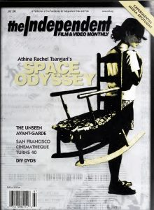 Our July 2001 cover featuring Athina Rachel Tsangari.