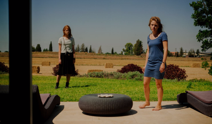 Still from Moon in the 12th House