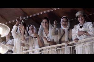 The women on The Women's Balcony